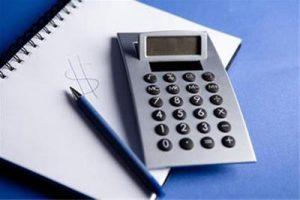 حسابرسی مالی