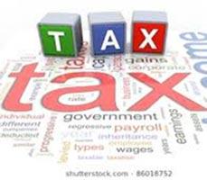 فرم اظهارنامه مالیاتی