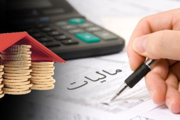 تنظیم فرم اظهارنامه مالیاتی