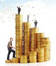 مالیات بر درآمد اتفاقی چیست